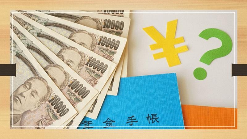 障害年金以外でも年金担保融資は受けることができる